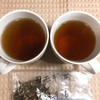 朝からヨモギ茶♡