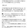 行政書士試験 行政法 重要問題五連発!!! 前編