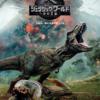 『ジュラシック・ワールド 炎の王国』感想 クローン技術は恐竜にとどまらず ※ネタバレあり