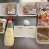 豆腐ハンバーグ(ズボラッシュ風)
