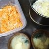 豚白菜ミルフィーユ、切り干し炒め、味噌汁