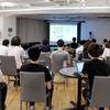 「Web現場Meetup〜GMOペパボ×ピクスタ〜エンジニアによる技術・組織改善の裏側」を開催しました