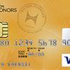 ヒルトンVISAゴールドカードを発券しました!