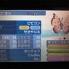 8/6 本日の成果