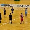 【フットサルのできる喜び】GAViC 女子Fリーグ 第4節 アルコイリス神戸×エスポラーダ北海道イルネーヴェ