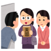 漱石、三島、筒井三部作/四部作の最終作に宗教臭が強いという共通点は「これは虚構だ」と示すため?(その5:完結)
