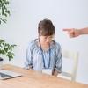 障害者雇用枠の真実 甘えはきかない?責任重大??