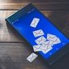 スマホやパソコンに来る迷惑メールが急増している!その背景とだまされない方法とは?