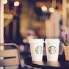 【スタバっておかわりOKなの!? 】 「スタバ」のコーヒーを100円で飲む方法があるって知ってました?