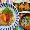 【まごわやさしい】腸活レシピ。五目漬けちらし寿司定食の作り方。