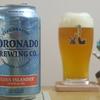 Coronado Brewing 「GUAVA ISLANDER」