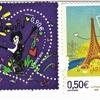 かわいい切手