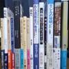薄い本を読むパート2