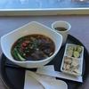 台湾で美味しかったもの ベスト3