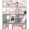 【育児漫画】あっくん出張中の悲劇