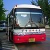 バスのナンバー