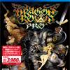DRAGON'S CROWN PRO ドラゴンズクラウン・プロ 新価格版 キャンペーンパック(十三機兵防衛圏 プロローグ付き)