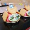 兜のチーズケーキ2