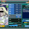 じいちゃん怖い(TдT)