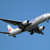 【JAL】2020年早春JALに乗ってPontaポイントもらうっしょ!キャンペーン