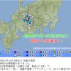 長野県南部でM4.2の地震が発生!!この地震が御嶽山の火山活動に与える影響は!?