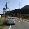 京都府道532号 二俣三河線