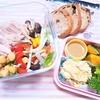 良質たんぱく源『卵』料理WEEK!ダイエットサラダランチ弁当No.10