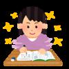 未経験から高度情報処理に独学合格するため午後1勉強でつかむ3要素【重要要素を抑える】