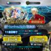 【FGO】七海建人にハマってシグルドガチャを回してみた【呪術廻戦】