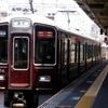 今日の阪急、何系?①165…20200502