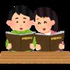 【必見!】ファミレスデートが素晴らしい理由5選