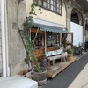 【英会話】神戸で英語が喋れるカフェ・バー3選【三ノ宮】