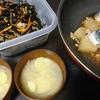 サバ大根、ひじき、味噌汁