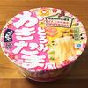 がんばれ!受験生 とろみかきたま風うどん 食べてみました!とろみが付いた和風スープが美味いかきたま風うどん!