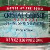 『クリスタルガイザー』でコーヒーを淹れてみた!軟水のミネラルウォーターや水道水との味の違いなどを書きました