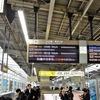 千葉・茨木 旅行2