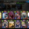 RAGE Shadowverse winter の振り返り