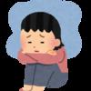【社会人必見】抑うつ状態の症状って、どんなものがあるの?一覧でまとめました。