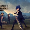 【改造】PS4 Final Fantasy XV Pocket Edition HD、チートコード紹介・解説