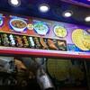 香港の旅で食べたものを紹介します!! #34
