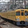 西武新宿線から中央線