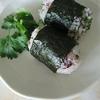 「十穀米のパクチーゆかりおにぎり」レシピ