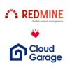 CloudGarageを使ってお手軽にRedmineのModern UX化プロジェクト「Project Opal」を試してみる