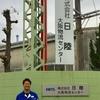 入社時研修 vol.1