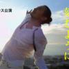 鈴木ユキオ 相模原オリジナルダンス公演 『人生を紡ぐように、時の流れを刻むように』 9月14日(土)開催!