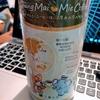 【三重大学 チェンミ・コーヒー】 大学ブランドを冠したコーヒーの中でもコンセプトは逸品だと思います