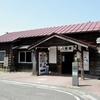 若桜線:八東駅 (はっとう)