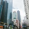 冒険家山川『香港食い倒れ流浪の旅前編 アジアでAirbnb使ってみた!』