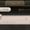 シノアリスフレンド募集+α
