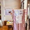 6/23(日)、TSUTAYA GARAGE福岡志免店にてTSUTAYA GARAGE MARKET vol.2にて出店します!